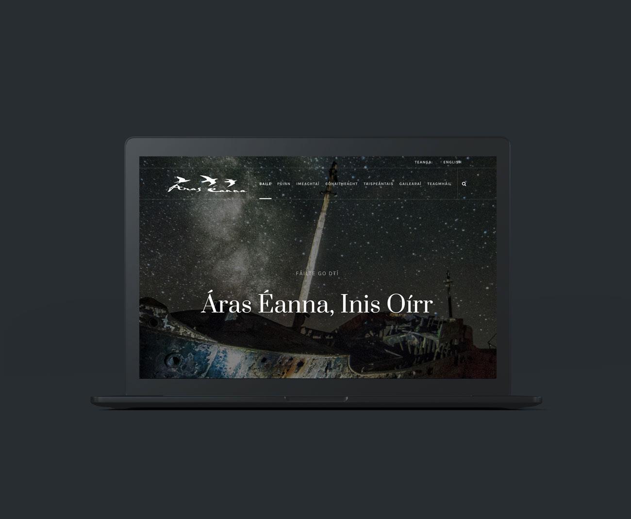 aoifekellydesign-araseanna